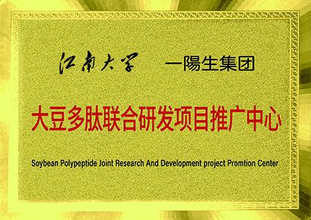 集美大学倪辉教授科研团队
