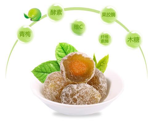 酵素梅怎样吃效果最好?