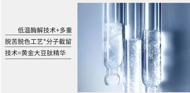低温酶解技术