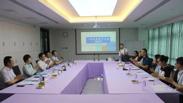 资讯|陕西省渭南市市长李毅一行莅临一阳生集团考察调研