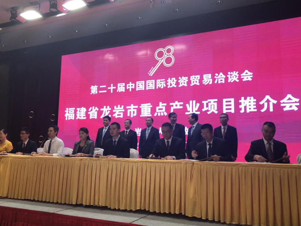 重磅|一阳生集团亮相第二十届国际投资贸易洽谈会