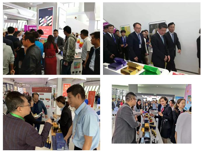 展会回顾|一阳生集团亮相第四届丝绸之路博览会
